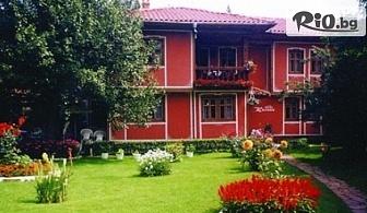 Почивка в Копривщица през цялото лято! Нощувка със закуска, от Семеен хотел Калина 3*
