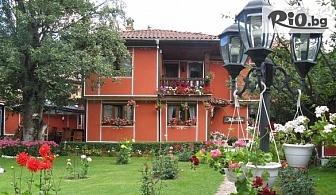 Почивка в Копривщица през Ноември и Декември! Нощувка със закуска, от Семеен хотел Калина 3*