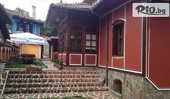 Почивка в Копривщица през Януари! Нощувка със закуска и вечеря + басейн, джакузи и сауна, от Комплекс Галерия