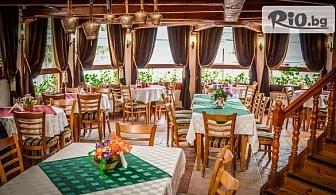 Почивка в Копривщица през Юни! Нощувка със закуска и вечеря, от Комплекс Галерия