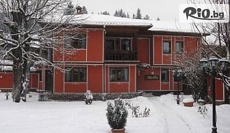 Почивка в Копривщица - важи за Коледа! Нощувка със закуска, от Семеен хотел Калина 3*