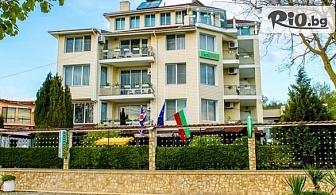 Почивка край Албена през Април и Май! Нощувка със закуска и вечеря /по избор/ + БОНУС, от Хотелски комплекс Рай 3*