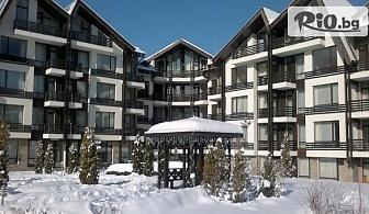 Почивка край Банско до края на Март! 2, 3, 5 или 7 нощувки със закуски и вечери + СПА с вътрешен отопляем басейн, от Хотел Aspen Resort 3*