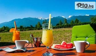 Почивка край Банско до края на Ноември! Нощувка със закуска и вечери + топъл плувен минерален басейн и СПА, от Корнелия Бутик and СПА