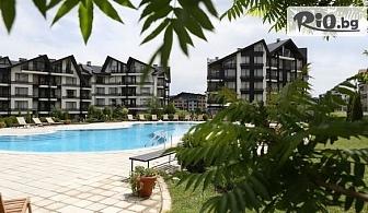 Почивка край Банско до края на Октомври! 2, 3 или 4 нощувки, закуски и вечери + СПА с вътрешен и външен басейн, от Хотел Aspen Resort 3*