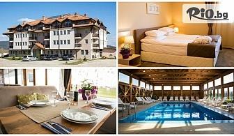 Почивка край Банско! Нощувка на база All Inclusive Light + вътрешен минерален басейн и сауна, от Seven Seasons Hotel andamp;SPA 3*