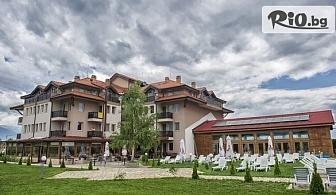 Почивка край Банско! Нощувка със закуска и вечеря + минерален басейн и релакс зона, от Seven Seasons Hotel в село Баня