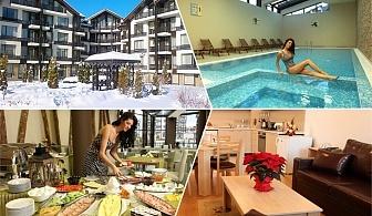 Почивка край Банско! 2, 3, 5 или 7 нощувки на човек със закуски и вечери + отопляем басейн и релакс пакет от Аспен Резорт***