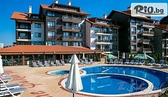 Почивка край Банско! Нощувки, закуски и вечери + СПА, вътрешен отопляем басейн и външен басейн, от Хотел Балканско Бижу 4*