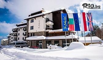 Почивка край Банско през Декември! Нощувки със закуски и вечери + СПА и вътрешен отопляем басейн, от Хотел Балканско Бижу 4*