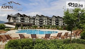 Почивка край Банско през Юли до Септември! 2, 3 или 4 нощувки, закуски и вечери + СПА с вътрешен и външен басейн, от Хотел Aspen Resort 3*