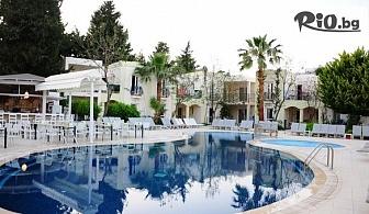 Почивка край Бодрум, Турция! 7 нощувки на база All Inclusive в Хотел Paloma Family Club 3* + автобусен транспорт, от Космополитън Травъл