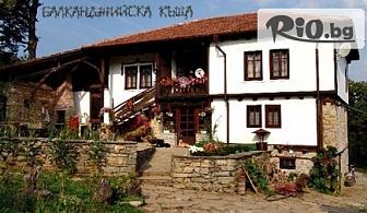 Почивка край Габрово! 2 или 3 нощувки със закуски, обеди и вечери + Коннен преход на цена от 129лв, от Балканджийска къща, с. Живко