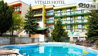 Почивка край Костенец! 1, 4 или 7 нощувки на база All Inclusive Light + външен и вътрешен басейн с минерална вода и сауна, от Хотел Виталис