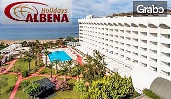 Почивка край Кушадасъ! 7 нощувки на база All Inclusive в Хотел Ladonia Kesre**** в Йоздере