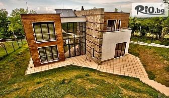 Почивка край Ловеч със семейството или с приятели! Наем на напълно оборудвана къща с капацитет до 14 човека, от Вила Марта