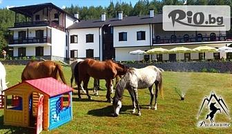Почивка край Разлог! Нощувка със закуска и вечеря + БОНУС: 30 минути конна езда в Приключенска къща and конна база Русалиите 3*