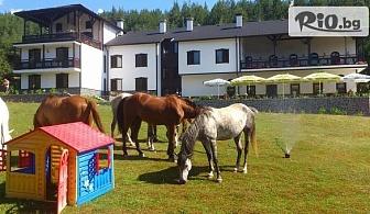 Почивка край Разлог! Нощувка със закуска и възможност за вечеря + БОНУС: конна езда и стрелба с лък, от Приключенска къща andamp; конна база Русалиите