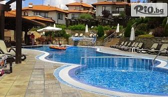 Почивка край Слънчев бряг през цялото лято! Нощувка за до четирима + басейни, шезлонги и чадъри, от Bay View Villas 3*