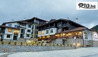Почивка край Смолянските езера до края на Август! Нощувка със закуска + Релакс зона, от Хотел ОАК Резиденс 3*