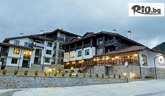 Почивка край Смолянските езера до края на Октомври! Нощувка със закуска + Релакс зона, от Хотел ОАК Резиденс 3*
