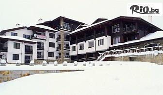 Почивка край Смолянските езера през Декември! Нощувка със закуска + Релакс зона, от Хотел ОАК Резиденс 3*
