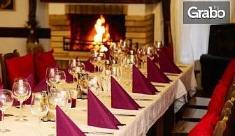 Почивка край Троян, в с. Чифлик! 1 или 2 нощувки със закуски и вечери - за един или двама