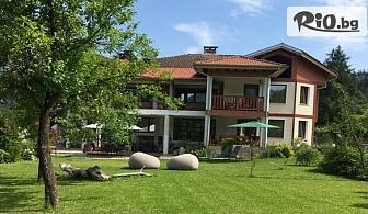 Почивка край Троян! 1 или 2 нощувки за ДВАМА с домашно приготвена закуска, от Къща за гости Почивка 3*