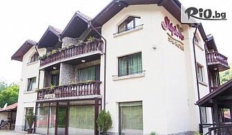 Почивка край Троян през Август! Нощувка със закуска и вечеря + СПА център и горещо минерално джакузи, от СПА хотел Шипково 3*