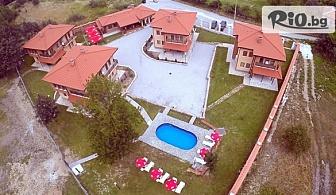 Почивка край Вършец през Септември! Наем на къща за до 9 човека в Комплекс Тянкови къщи