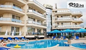 Почивка до края на Август в Черноморец на 150 метра от централния плаж! Нощувка + басейн и шезлонг, от Семеен хотел Адена 3*