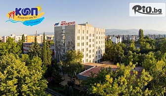 Почивка до края на Август в града на седемте тепета - Пловдив! Нощувка със закуска, от Хотел ИнтелКооп