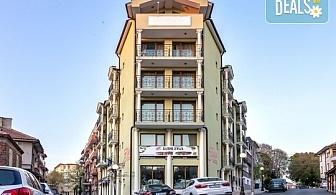 Почивка в края на лятото в хотел Зевс 3* в Поморие! 1 нощувка в двойна или тройна стая, безплатно за дете до 6г.