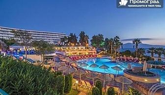 Почивка Кушадасъ, хотел Grand Blue Sky (5 нощувки на база All Inclusive) за 636 лв.