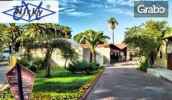 Почивка в Кушадасъ! 5 нощувки на база All Inclusive в Omer Holiday Resort****, плюс възможност за транспорт