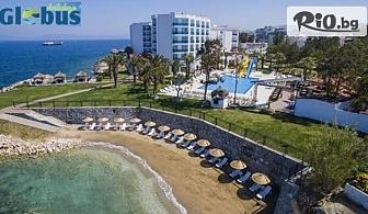 Почивка в Кушадасъ! 7 нощувки на база Ultra All inclusive в Le Bleu Hotel andamp;Resort 5* + безплатно за деца до 12.99 г, от Глобус Холидейс