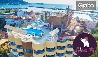 Почивка в Кушадасъ - перлата на Егейско море! 7 нощувки със закуски и вечери в хотел Grand Kurdoglu****
