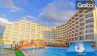 Почивка в Кушадасъ през Май или Юни! 7 нощувки на база All Inclusive в Хотел Sea Pearl****