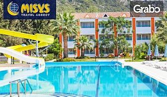 Почивка в Кушадасъ през Септември или Октомври! 7 нощувки на база All Inclusive в Хотел La Santa Maria****