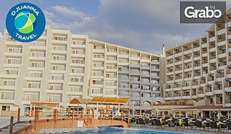 Почивка в Кушадасъ през Септември или Октомври! 7 нощувки на база All Inclusive в хотел Sea Pearl****