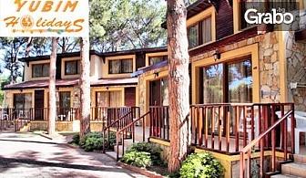 Почивка в Кушадасъ през Юни! 7 нощувки на база All Inclusive в хотел Omer Holiday Village 4*