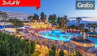 Почивка в Кушадасъ през Юни! 5 нощувки на база All Inclusive в Хотел Grand Blue Sky****+