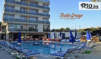 Почивка в Кушадасъ, Турция до средата на Септември! 1, 5 или 7 нощувки на база All Inclusive в Belmare Hotel 4* + басейн, от Теско груп