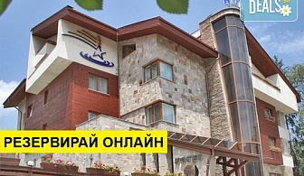 Почивка в Лъки Лайт Бутик Хотел & СПА 4*, Велинград, Родопи! Нощувка на база закуска и вечеря, ползване на закрит минерален басейн, парна баня, сауна, джакузи, фитнес и ледено ведро!