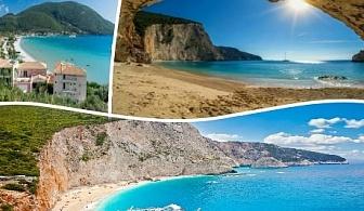 Почивка на лазурният остров Лефкада  Гърция. Транспорт, 5 нощувки на човек със закуски и вечери от ТА България травъл