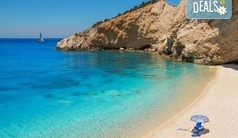 Почивка на о. Лефкада - изумрудения остров на Гърция! 3 нощувки със закуски в Авра Бийч 3*, Нидри, транспорт и екскурзовод от Дрийм Тур!