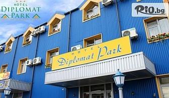 Почивка в Луковит до края на Март! Нощувка със закуска и барбекю вечеря за двама, СПА пакет и разходка до пещера Проходна - Божиите очи, от Хотел Дипломат парк 3*