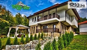 Почивка в луксозна вила в Троянския Балкан до края на Август! 2 нощувки в напълно оборудвана къща за до 12 човека, от Вилен комплекс Ета