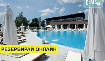 Почивка за 24 май в СПА Хотел Белчин Гардън 4*, Белчин баня! 2 или 3 нощувки със закуски и вечери, безплатно ползване на велосипеди, вътрешен минерален басейн и СПА център!