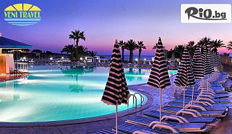 Почивка за Майски празници в Дидим! 7 нощувки на база All Inclusive в Хотел Buyuk Anadolu Resort 5*, от Вени Травел